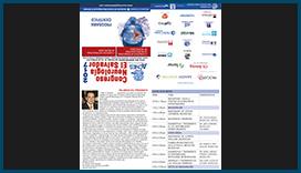 Programa Congreso de Neurología El Salvador 2017