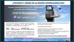 Anuncio Prensa – Centro Panamericano de Ojos 04