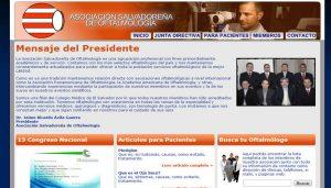 Asociación Salvadoreña de Oftalmología